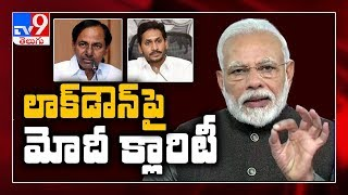 PM Modi gives clarity on lockdown extension to CMs - TV9