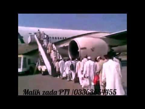 pashto new songs musafir