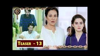 Bay Dardi Episode 13 ( Teaser ) - Top Pakistani Drama