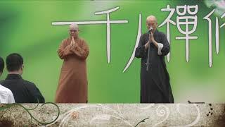 bhnkc的三十周年校慶 - 千人禪修相片