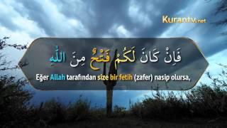 Kur'ân ı Kerîm 4 Nisâ Sûresi 122   176