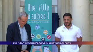 Yvelines | Des Yvelinois présents aux Jeux olympiques de Tokyo