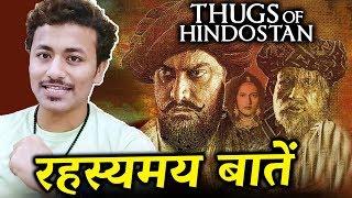 Thugs Of Hindostan UNKNOWN FACTS   Aamir Khan   Amitabh Bachchan   Katrina Kaif   Fatima