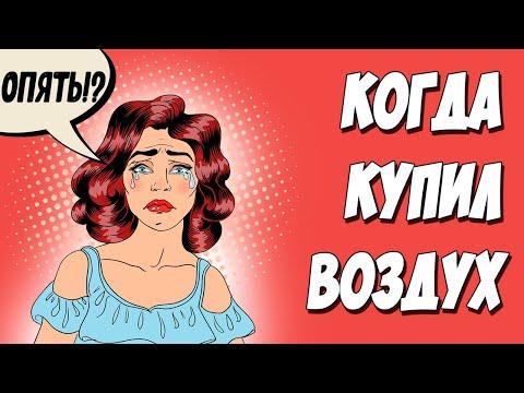 АРБИТРАЖ ТРАФИКА БЕЗ ВЛОЖЕНИЙ. Обзор курса Артема Кузнецова