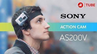 видеообзор экшн-камеры Sony HDR-AS200V