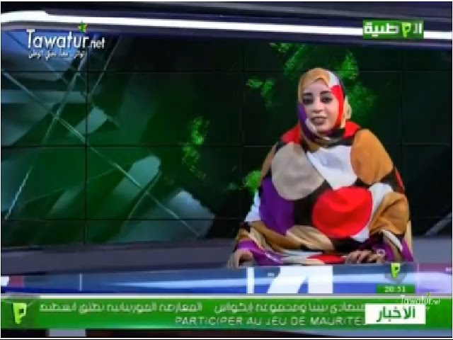 مسائية قناة الوطنية 17-04-2017- العالية بنت مسعود