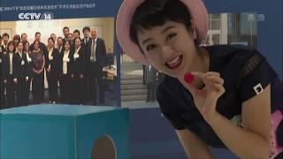 《芝麻开门》 20190928 挑战大现场 小小计量员(上)|CCTV少儿