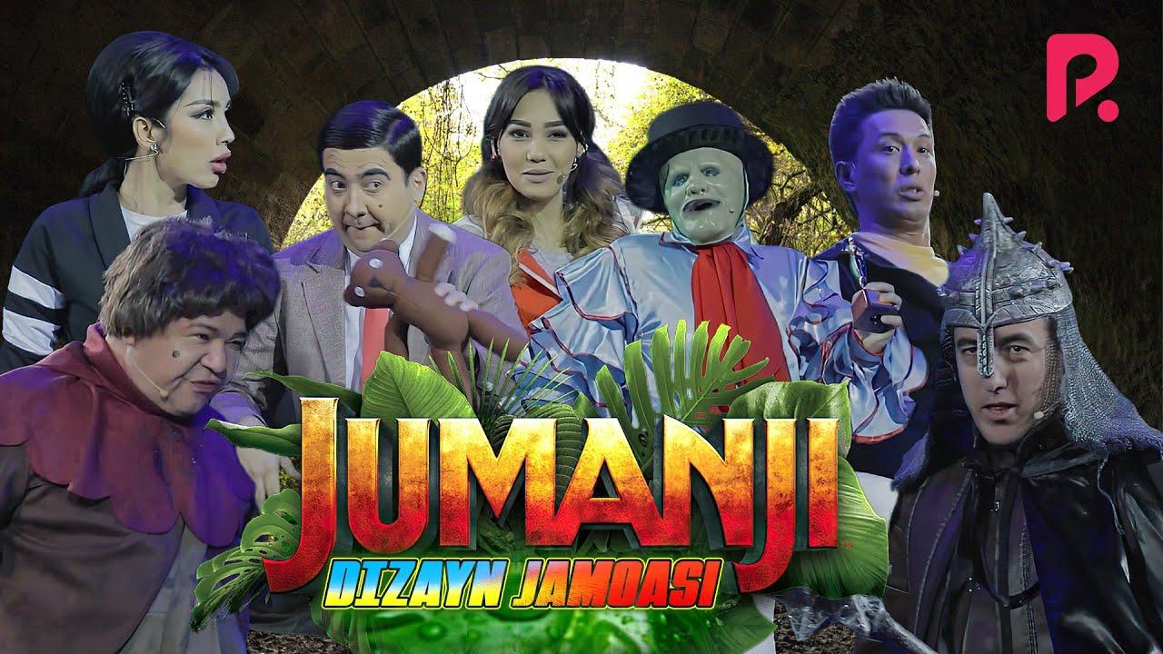 Dizayn jamoasi - Jumanji (parodiya) | Дизайн жамоаси - Жуманжи (пародия)