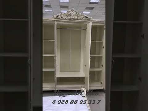 Спальня Лав Ставрополь