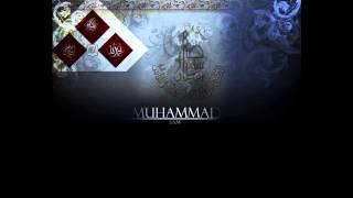 Nasheed - Bikataibil Iman