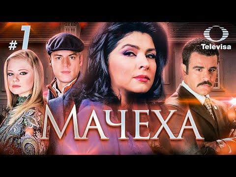 Живу ради елены сериал мексика на русском языке