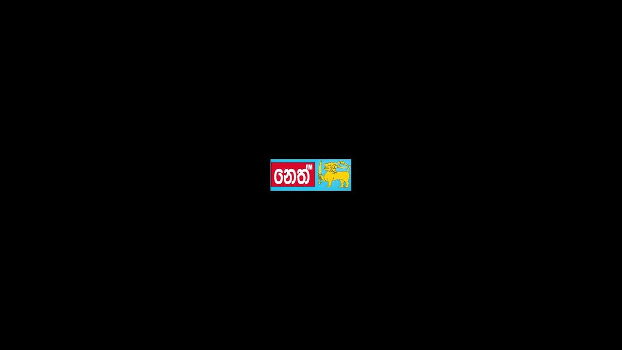Sith Neth Asapuwa 2020 07 12; Ven Balangoda Radha Thero.