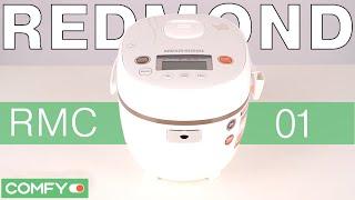 Redmond RMC-01 - мультиварка ориетированна на еду для детей - Видеодемонстрацияот Comfy