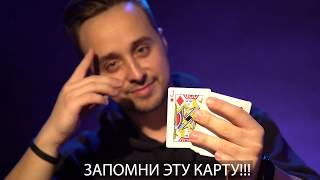 "ТРЮКОВА КОЛОДА ""SVENGALI DECK"" + ВИДЕО ОБУЧЕНИЕ от ""Magic Five"""