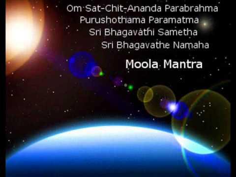 Om Sat Chit Ananda Parabrahma Purushothama Paramatma ( Beautiful Moola Mantra )