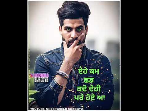 Cool Lip Singga New Punjabi Song Whatsapp Status