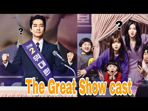 Latest Chinese Drama The Great Show Cast Real Ages   Song Seung Heon   Lee Sun Bin   Im Joo Hwan
