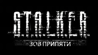Stalker Call of Pripyat прохождение СТАЛКЕР зов Припяти (ч. 5) Финал(, 2014-07-16T12:39:52.000Z)