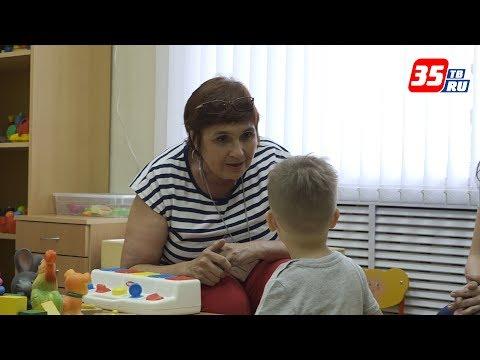 Подобрать индивидуальную программу обучения особым детям помогут в специальных центрах