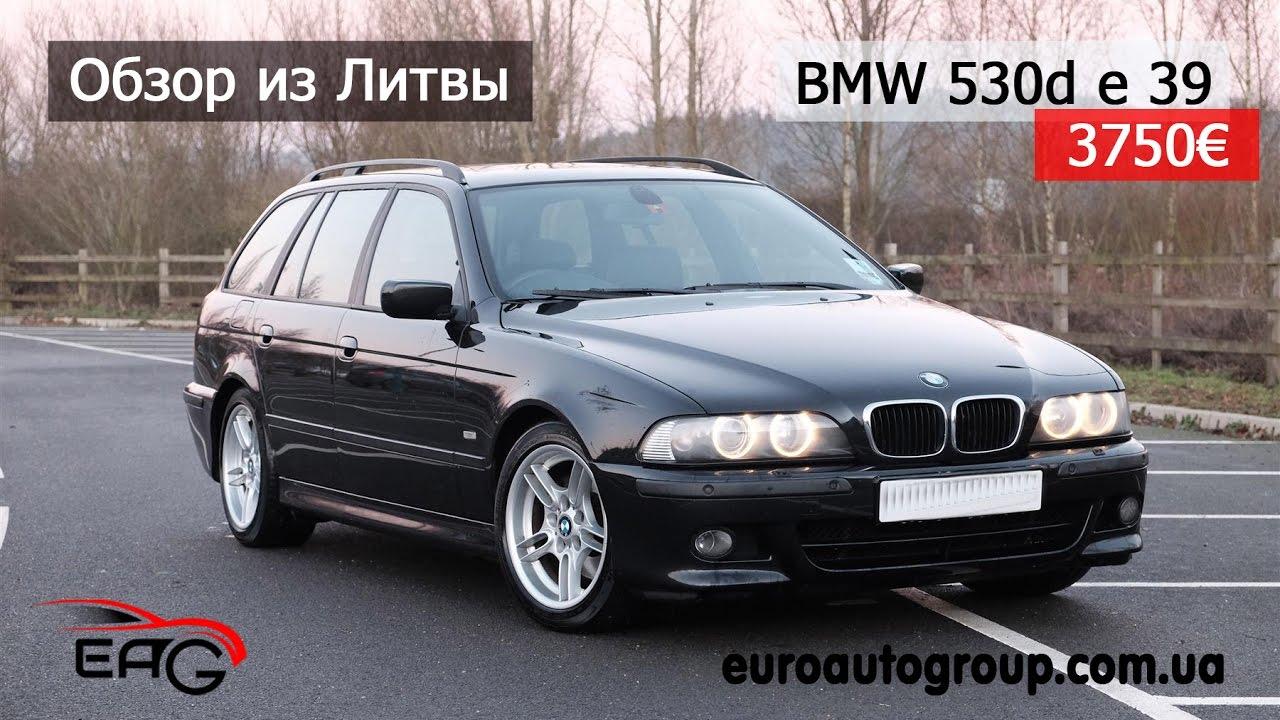 отзывы от автомобиле bmw-3 2000 года выпуска дизель 2 литра универсал