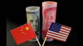 EE.UU. retira a China de la lista de manipuladores de divisas