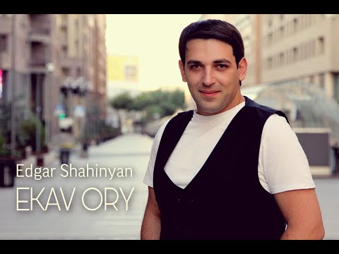 Edgar Shahinyan - Ekav Ory (2020)