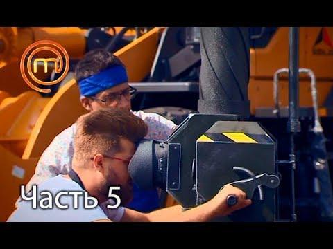 МастерШеф. Сезон 7. Выпуск 15. Часть 5 из 5 от 17.10.2017