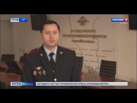 В Прокопьевске задержали вандалов, которые разгромили могилы