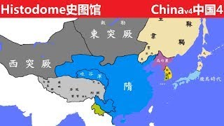 中国历代疆域变化第七版 Historical Territory Map of China V7