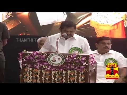 CM speech about health department at Tamilnadu Govt one year achievement function