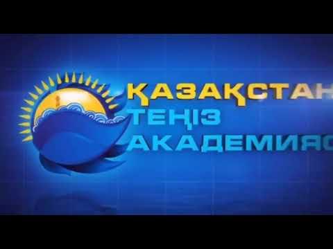 Казахстанская морская академия. Корпоративные гранты 2019