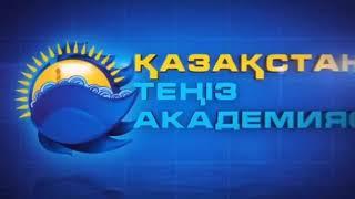 Казахстанська морська академія. Корпоративні гранти 2019
