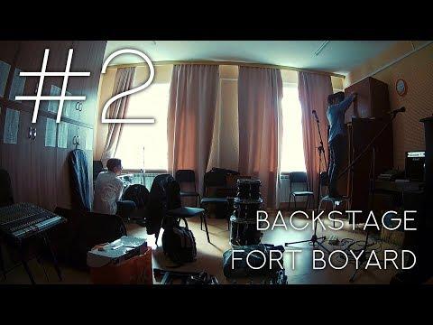 Marine Crew. Backstage. Fort Boyard