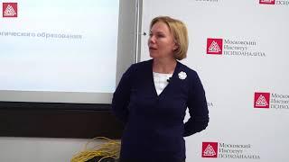 «Загадки генетики», лекция Надежды Владимировны Мазуровой