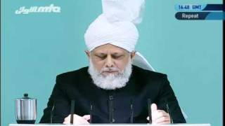 (Urdu) Friday Sermon15 October 2010 Part 2/4