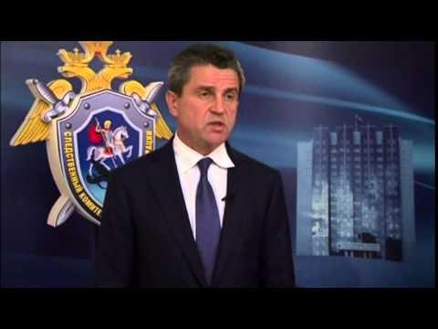 2121 RUSSIA-UKRAINE CRISIS INVESTIGATIVE