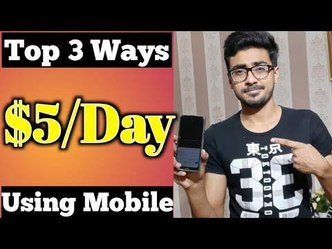 Earn $5/Day Using Mobile   Earn Money Online   Earn Money Online Without Registration Fee