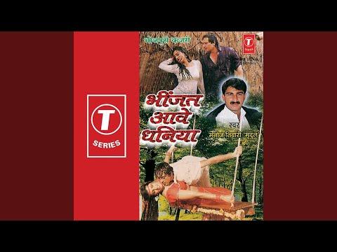 Bshiya Baaj Rahi Vrindavan
