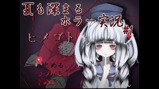 """説明 """"All my movie, Reprint is prohibited"""" YouTube様こちらが本物です。 DL→https://www.freem.ne.jp/win/game/10540 作者サイト→http://iruanko.web.fc2.com/ ..."""