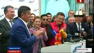 Окончательные результаты выборов президента Кыргызстана огласят до конца недели