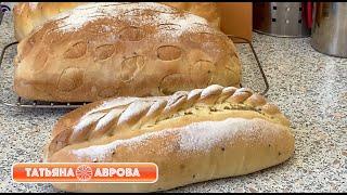 Домашнии хлеб это легко