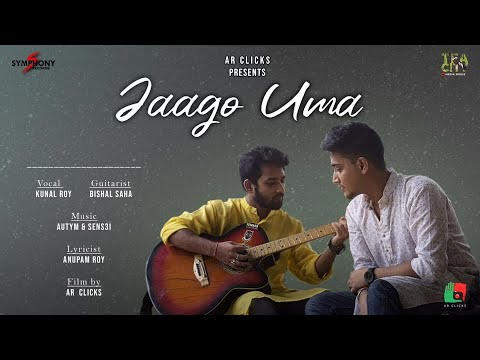 JAAGO UMA | COVER | KUNAL & BISHAL | DURGA PUJO BENGALI SONG 2020