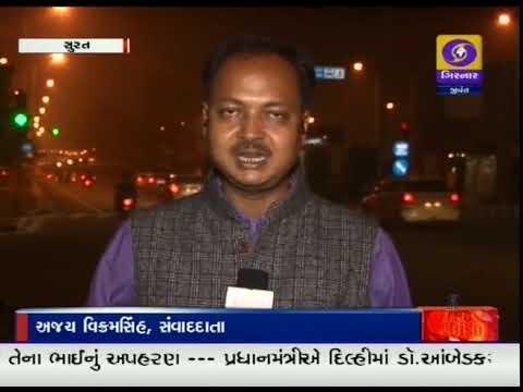 Gujarat No Janadesh 2017 | Episode 28 , 07-12-2017