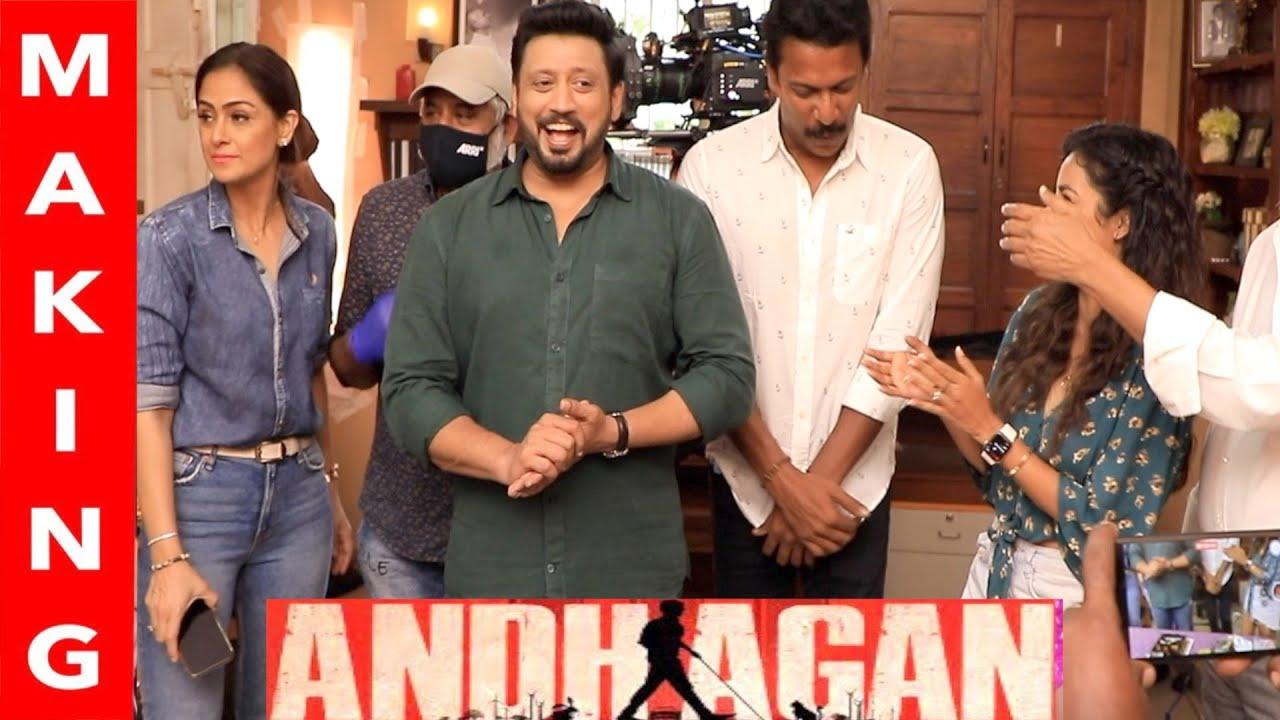 Download 🔴EXCLUSIVE: TopStar Prashanth's Andhagan Making Video | Prashanth | Simran | Birthday Celebration