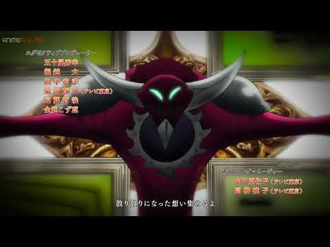 Opening 1-nanatsu No Taizai: Wrath Of The Gods Opening — Season 3  Rob The Frontier