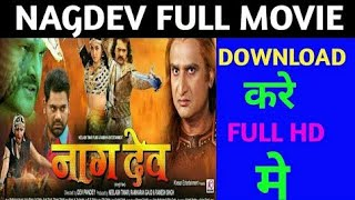 How to download movie naagdev movie khesari Lal yadav kajal Raghwani superhit movie hd download