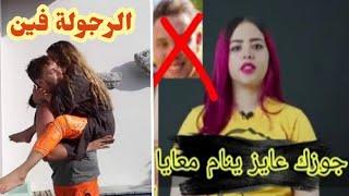 فضيـحـة احمد حسن بيخون زينب وبيجيب بنات للفيلا