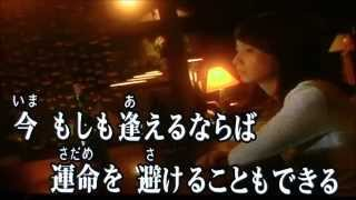 香西かおりさん2011年発売のシングル曲「止まない雨」です。 ポップス調のアレンジで心地良さを感じますね。