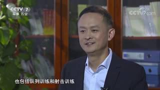 《百战经典》 20190608 回眸大练兵·烽火岁月战中练| CCTV军事