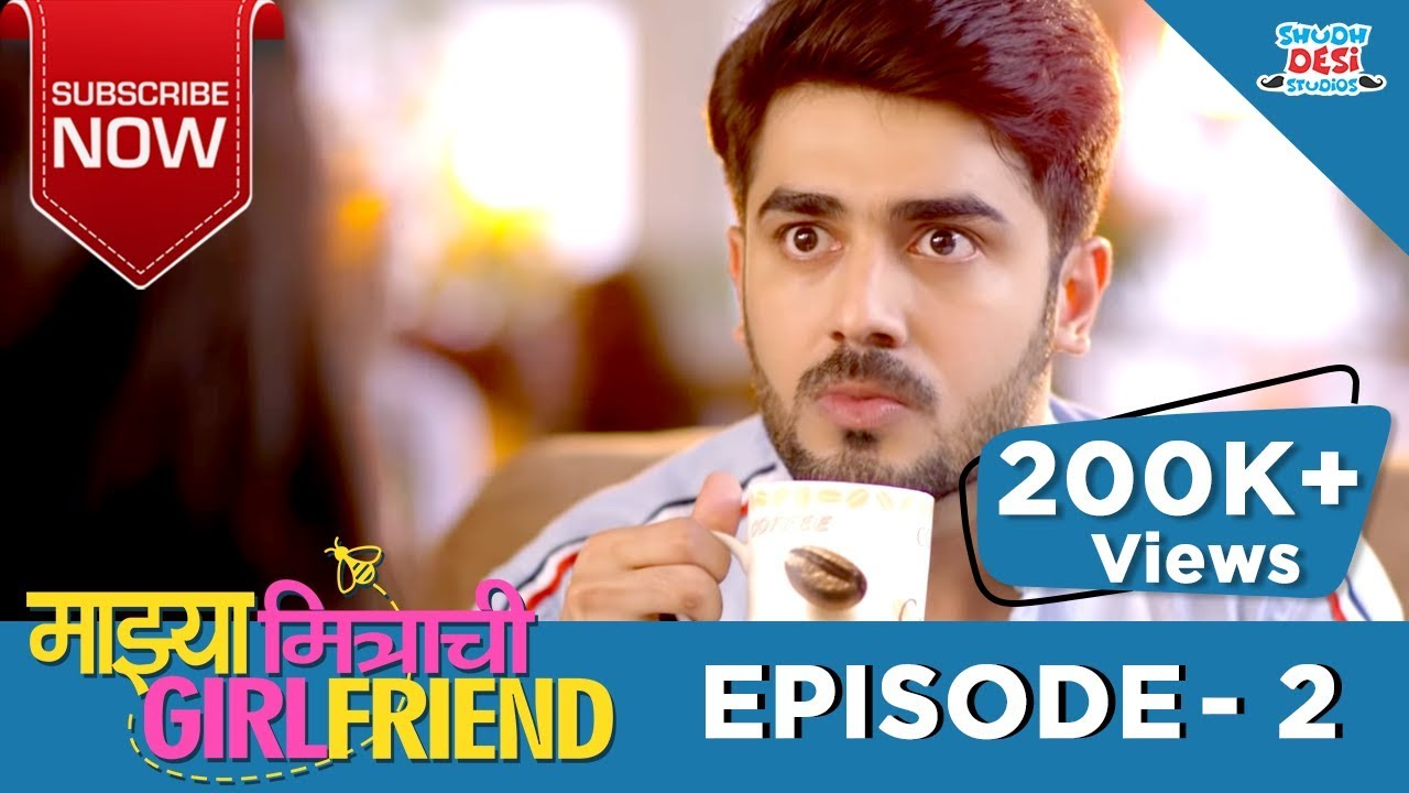 Majhya Mitrachi Girlfriend Episode 2 | Exclusive Marathi Web Series by  ShudhDesi Studios